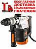 Перфоратор Днипро-М ПЕ-2813Б, фото 3