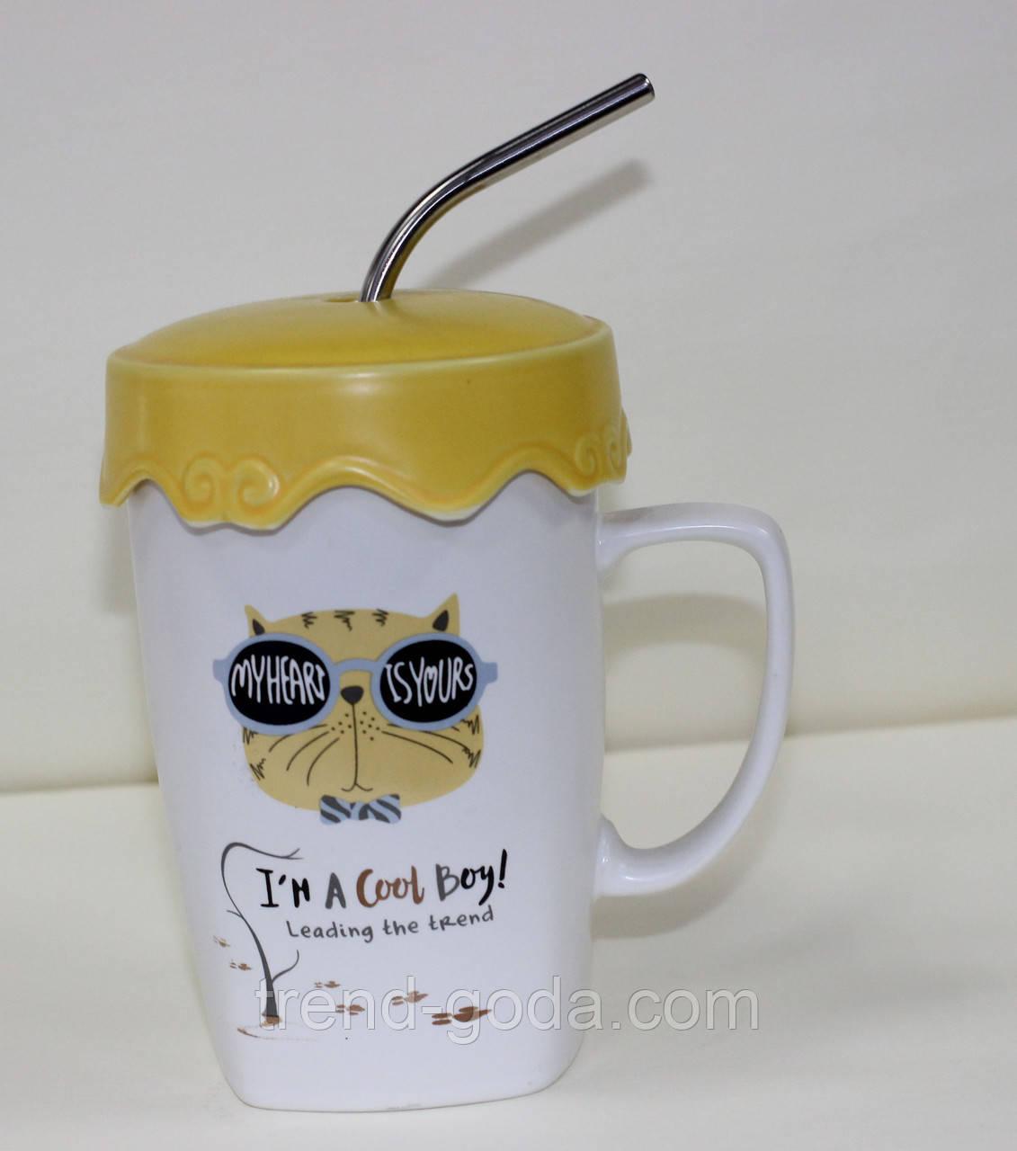 Кружка белая керамическая с керамической желтой крышкой и металлической трубочкой, Крутой кот