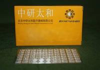 Магнитные шарики для цуботерапии, 600 шт