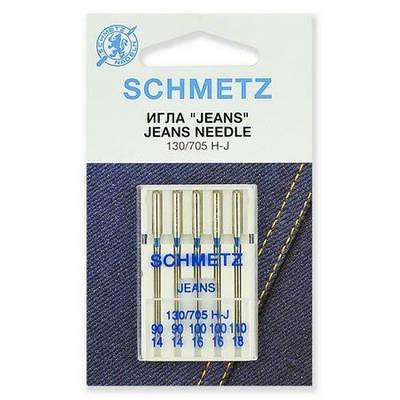 """Набор игл """"Schmetz"""" джинс № 90-110 (5 шт.)"""