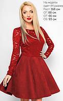 Яркое платье Сабина с полупрозрачной спинкой 42-46р