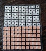Зерна для цуботерапии, 1 пластина 60 зерен