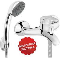 Смеситель Ferro Basic для ванны с коротким носом
