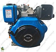 Двигатель для мотоблока Беларусь 186F без шкива