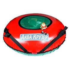 Надувные Санки - Тюбинг - Отличный подарок на Новый год и Рождество!