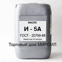 Масло индустриальное  И-5а канистра 20л