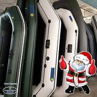 Надувные лодки ПВХ Omega - идеи подарков на Новый год 2018