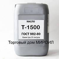 Масло трансформаторное Т-1500 канистра 20л