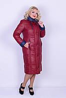 Женский стеганая куртка