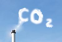 Разработка документов, обосновывающих объемы выбросов загрязняющих веществ в атмосферу