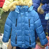 Зимова куртка для хлопчиків 7-12 років синя 7c1a3af970f5e