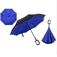 1002143 Зонт обратный Reverse Umbrella, антизонт, зонт, зонт от дождя, зонт наоборот, заказать зонт, зонтик, зонт наоборот