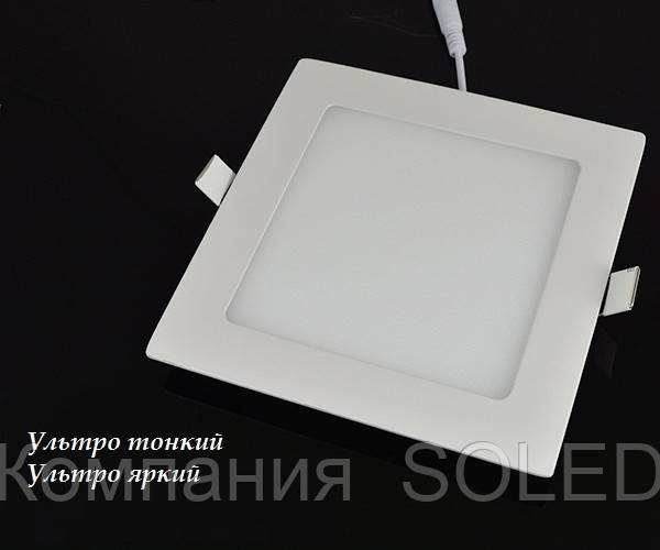 Встраиваемая Led панель 12W 1200Lm алюминий квадрат