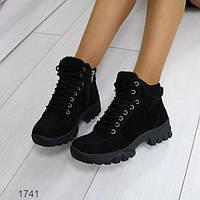 Утепленные ботинки деми