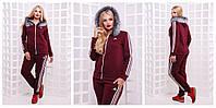 """Женский утепленный спортивный костюм  для пышных дам """" Adidas """" Dress Code"""