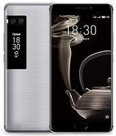 Meizu Pro 7 Plus 6/64GB Silver