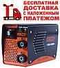 Сварочный инвертор Днипро-М САБ-250 М, фото 3
