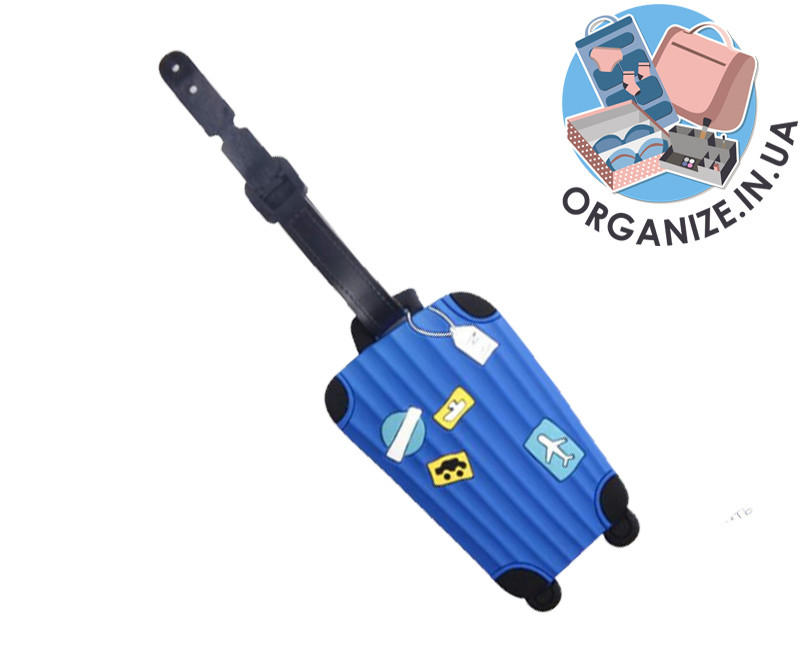 Бирка для багажа/на чемодан *Чемоданчик* (синий)