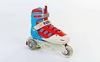 Роликовые коньки раздвижные детские KEPAI  SK-321-L (красно-синий)
