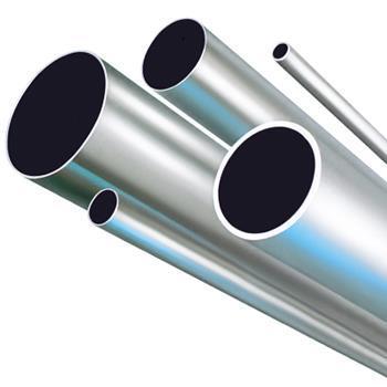 Труба круглая нержавеющая 129 х 2 мм aisi 304