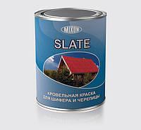Краска для шифера MIXON SLATE
