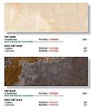 Керамическая плитка Porcelanosa Oman/Detroit/Tibet/Marmi 31,6x90, фото 3