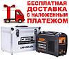 Сварочный инвертор Днипро-М САБ-258 ДПА, фото 3