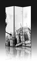 Ширма Промарт Україна Вестминстерский Центральний хол. Лондон 120х180 см, фото 1