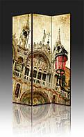 Ширма Промарт Україна Венеция. Сан-Марко 120х180 см, фото 1