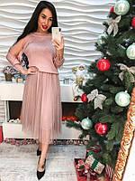 Женская юбка со стразами DB-4967