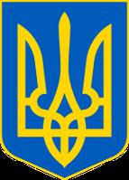 Про затвердження Правил пожежної безпеки для архівних установ України
