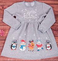 Новогоднее платье для девочек. Платье для Нового года для самых маленьких