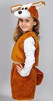 Детский карнавальный костюм Собачка мех