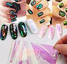 Пленка для ногтей, битое стекло, 50 см, фото 9