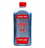 Смывка ржавчины Химрезерв (0,5л /1л) От упаковки