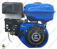 Двигатель для мотоблока Беларусь 170F Ø 25 без шкива бензиновый