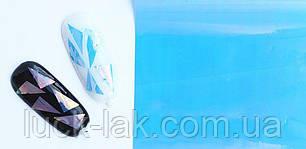 Плівка для нігтів, бите скло, 50 см блакитний