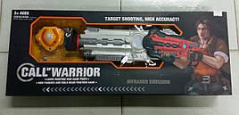 """Игровой набор """"Оружие с мишенью"""" Call of Warrior"""