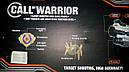 """Игровой набор """"Оружие с мишенью"""" Call of Warrior, фото 2"""
