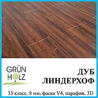 Ламинированный пол толщиной 8 мм Grun Holz Naturlichen 33 класс Дуб Линдерхоф