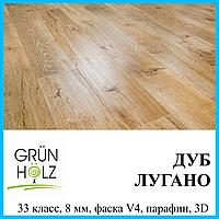 Ламинат с имитацией паркета толщиной 8 мм Grun Holz Naturlichen 33 класс Дуб Лугано