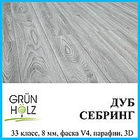 Классический ламинат для пола толщиной 8 мм Grun Holz Naturlichen 33 класс Дуб Себринг