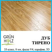 Бежевый ламинат для пола толщиной 8 мм Grun Holz Naturlichen 33 класс Дуб Тирено