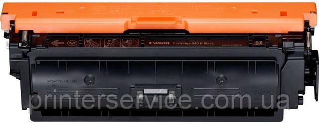 Увеличенный экономичный картридж Canon 040H Bk для LBP710Cx LBP712Cx