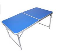 Розкладний стіл для пікніка (Blue)