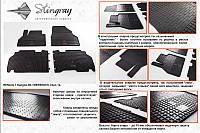 Резиновые коврики на Мерседес Ситан (4 шт)