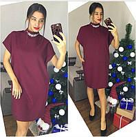 Прямое свободное платье с коротким рукавом 6403770