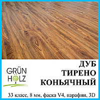 Ламиированный пол коричневого цвета толщиной 8 мм Grun Holz Naturlichen 33 класс Дуб Тирено коньячный