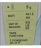 Детские весы VES Мишутка, фото 4