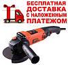 Угловая шлифмашина Днипро-М МШК-1250, фото 3